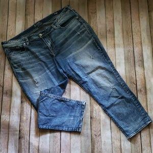💗Host Pick💗Silver Boyfriend Jeans
